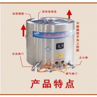 旭龙厨业(图)|节能汤桶炉|荆州节能汤桶