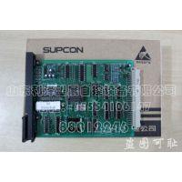 供应全新正品拍浙江中控数据转发卡(部件号SP233)