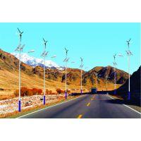 给你质量好的路灯太阳能路灯 飞鸟您值得信赖的路灯