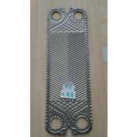 阿法拉伐M系列可拆式板式换热器板片304/316L不锈钢板片胶垫配件