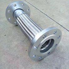 鞍山高压金属软管DN150L=300耐酸碱衬四氟不锈钢金属软管加工制作厂家