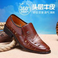 巴马老头棕色凉皮鞋真皮镂空洞洞鞋男士头层皮鞋 量大包邮