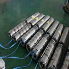 真正耐腐蚀不锈钢深井潜水泵价格-不锈钢水泵图片