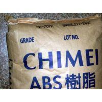 天津聚福塑胶总代理 低价 供应 原厂原包 台湾奇美 ABS PA-757 高刚性