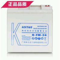 科士达蓄电池6-FM-24AH规格