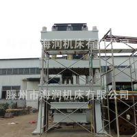 批量生产 500吨四柱厨具拉伸成型液压机 非标定制 海润机床
