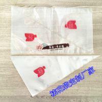 三角裱花袋厂家订做 食品级蛋糕挤花塑料袋 烘培工具一次性连卷挤奶油袋