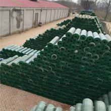 养鸡隔离网 方孔绿色隔离网 铁丝栅栏价格