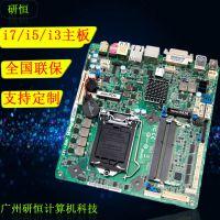 研恒厂家EC7-H4762工业主板 多串口Mini ITX工控主板 可定制