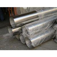 201、304不锈钢管多少钱一吨?