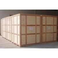定制加工天然木材为原料的标准木箱、封闭箱等