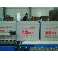 南蓄6EVF-100AH免维护蓄电池 电动汽车洗地机蓄电扫地机电瓶