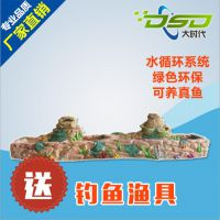 新款石头双鱼池 室内儿童游乐设施 淘气堡设备 厂家定制直销
