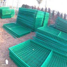 铁丝网护栏 护栏围栏多少钱一米 小区隔离网