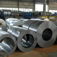 供应供应宝钢冷轧板卷 冷轧卷板B180P2 WH260Y加磷高强度冷连轧板卷