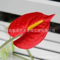 四色红掌PU仿真花仿真红掌软胶红掌鹅掌红迷你多色仿真植物美陈花