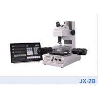供应数字式小型工具显微镜 JX-2B