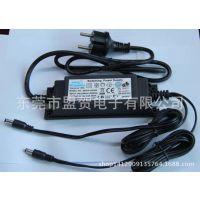 EN61558标准CB认证防水开关电源5V2A10W