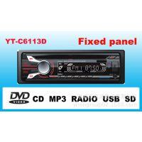 单定车载DVD/CD/VCD/USB插卡/FM收音等播放功能 YT-C6113D