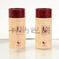北京纸罐厂|茶叶罐|茶叶筒|茶罐|茶筒|北京纸筒厂|茶叶纸罐|卡纳纸罐厂家|北京纸筒纸罐厂|北京纸罐