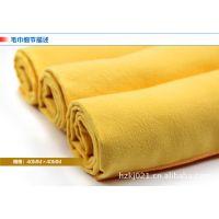 佳百丽 橙色超细纤维万能洗车毛巾  擦车巾 40*40cm