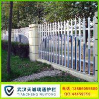 武汉供应PVC护栏_PVC围墙护栏_绿化护栏 厂价直销!