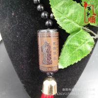 精品木质观音菩萨挂件 带佛珠圆柱形刻字保平安挂件批发 厂家直销