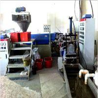 热熔胶无网过滤造粒机组 专做脏料下角料的造粒机