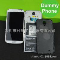 三星Galaxy S4 手机模型 Samsung i9500样板机 模具 可拆后盖