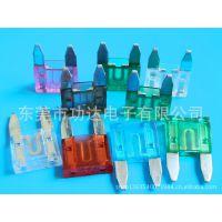 供应汽车保险丝/保险丝插片2A,5A,7.5A,10A,15A-35A小型 中型