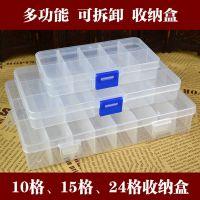 2288桌面10格透明塑料收纳盒 抽屉收纳盒 15格24格盒拼装首饰盒