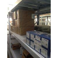 威尔信帕金斯发电机组三滤配件保养西安服务维护公司