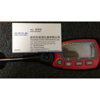 Fluke 1552A Ex 本安型棒式温度计
