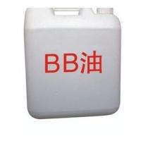 桥会公司批发足浴桑拿大桶美白保湿按摩BB精油