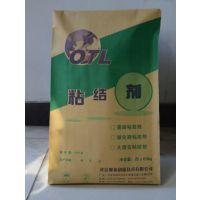 辛集瓷砖粘结剂生产厂家-奥泰利建材厂-15931177863