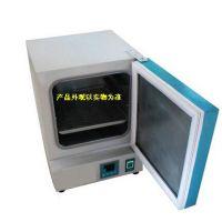思普特 电热恒温培养箱 型号:LM61-DHP-9052