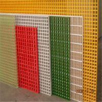 玻璃钢格栅图集|玻璃钢格栅尺寸|玻璃钢格栅厚度