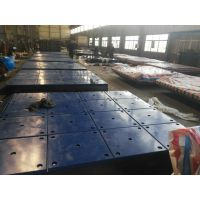 华洋科技供应港口码头的贴身保护铠甲 聚乙烯护舷贴面板 防撞板条