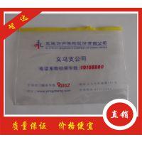 智达ZD03-00292做工精细PVC文件袋