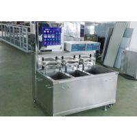 富怡达环保型气相超声波清洗机----溶剂型超声波清洗机,超高清洗品质,热销全国