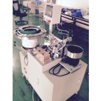 鑫文自动化装弹簧机 欧式开关保护片装弹簧机 产能高 机械稳定