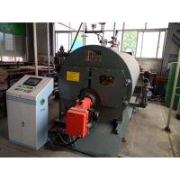 热丰卧式环保WNS燃油燃气蒸汽锅炉