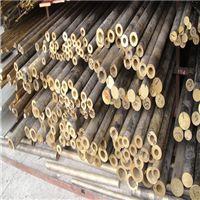 厂家直销C3604黄铜厚壁管/国标H59黄铜六角管报价