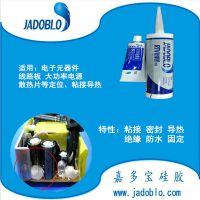 广州单组份粘接密封胶质量有保证防水密封胶