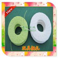 纸绳、春裕纸绳厂、胶头纸绳现货供应