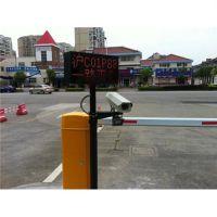 泰安道闸,元鸿停车场系统一站供应(图),道闸厂