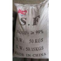供应贵州开磷牌氟硅酸钠,广州工业级99氟硅酸钠价格