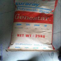 供应 日本可乐丽 Genestar PA9T G1301A耐磨损性 管接头
