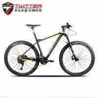 骓特品牌山地车27.5寸XC级碳纤维山地自行车桶轴线控气叉自行车厂