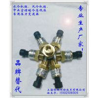 PT3050制冷高低压传感器,螺杆机压力传感器